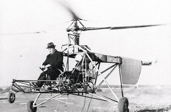 Невже на Тернопільщині випускатимуть гелікоптери