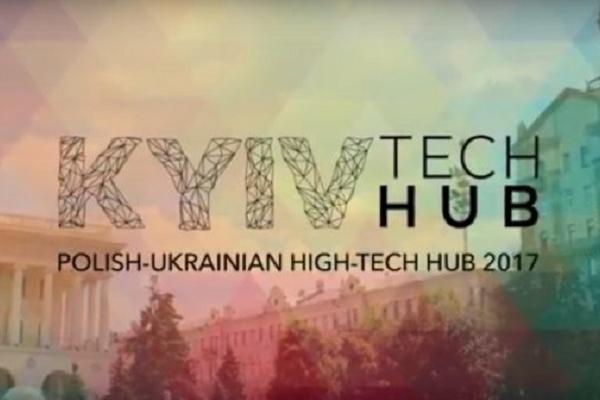 Поляки хочуть фінансувати реалізацію винаходів молодих українців