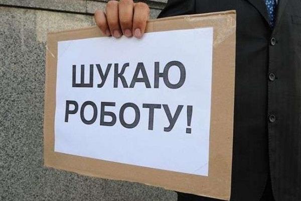 Серед безробітних Тернополя поменшало молоді