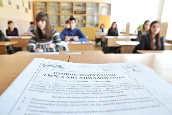 Ціна пробного ЗНО для тернопільських учнів - 132 грн