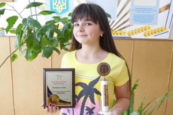 Юна тернополянка стала найкращою на міжнародному конкурсі талантів