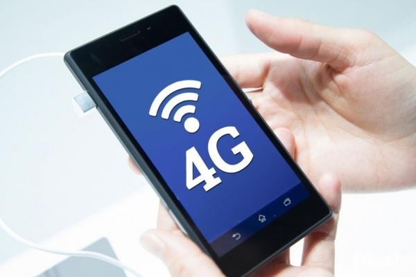 На Тернопільщині працюватиме 4G