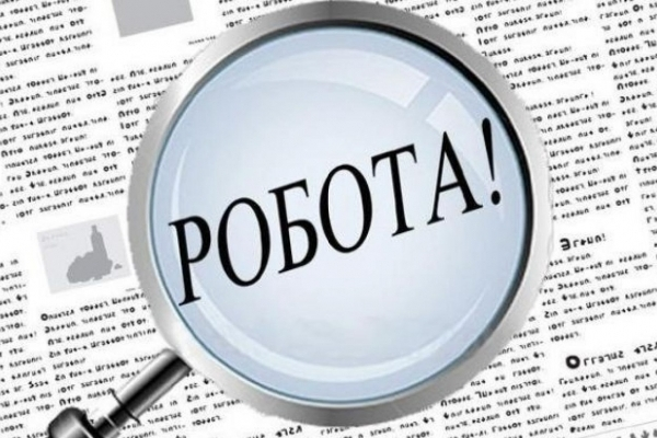 Тернопільська міська рада буде шукати працівників через портал
