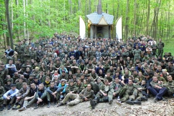 На Тернопільщину з'їдеться молодь зі всієї України