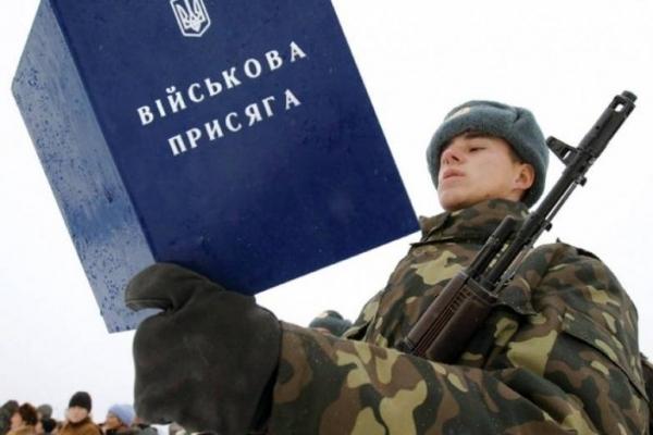 В Тернополі урочисто провели до армії юнаків (Фото)