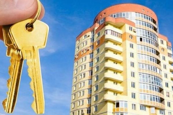 Як тернополянам дешево купити омріяну квартиру?
