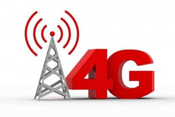 Що тернополянам варто знати про 4G?
