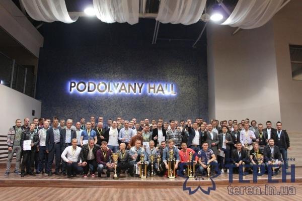 У Тернополі нагородили чемпіонів (Фоторепортаж)