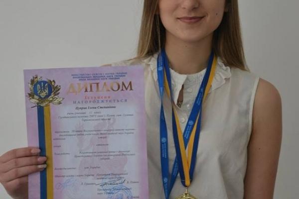 Студентка з Тернопільщини — найбільший інтелектуал в Україні