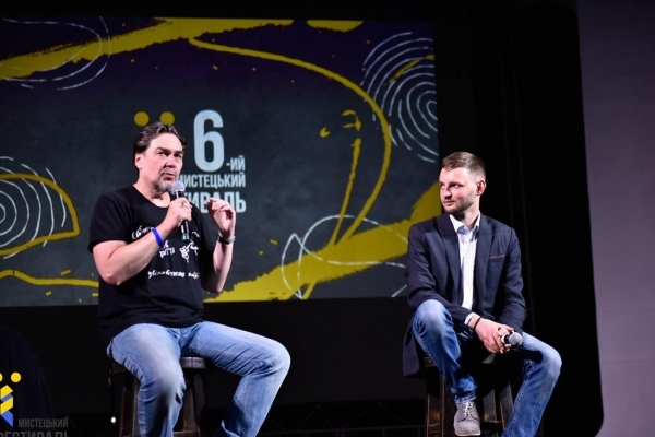 Юрій Андрухович у Тернополі розповів про заборонену любов (Фото)