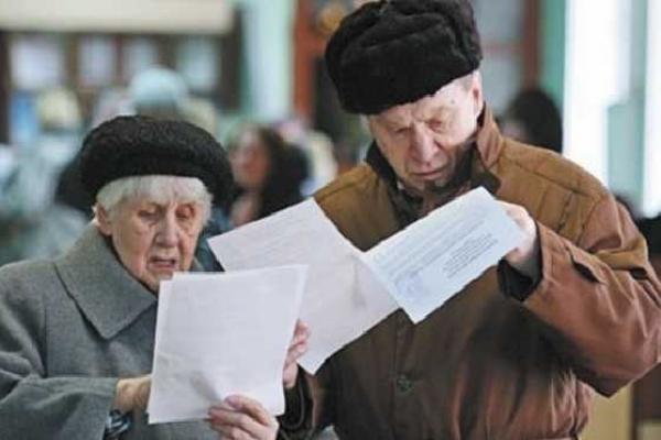 Стало відомо, на яку пенсію можуть розраховувати українці з мінімальною та середньою зарплатами
