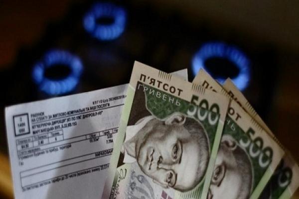 Чи відберуть субсидію у тих українців, які працюють за кордоном?