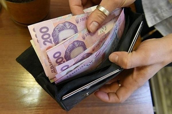 Як треба підвищувати зарплати в Україні