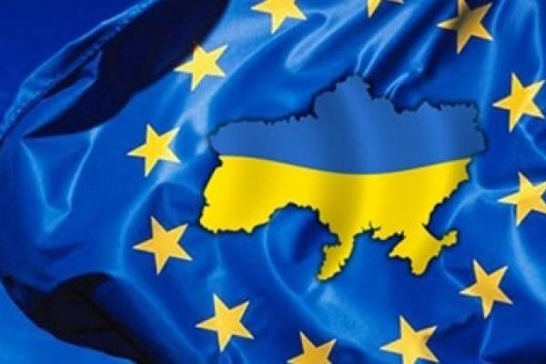 В Тернополі на вихідних урочисто піднімуть прапор Євросоюзу і святкуватимуть День Європи