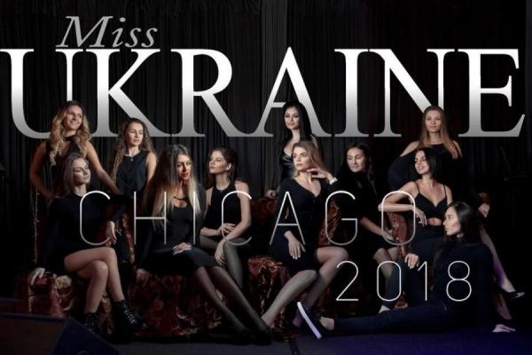 Троє дівчат із Тернопільщини змагатимуться у Чикаго на конкурсі краси