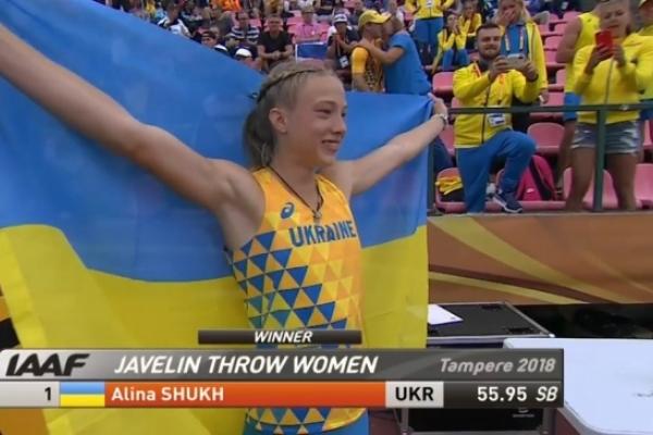 Аліна Шух – чемпіонка світу з метання спису