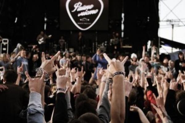 Музичний фестиваль Файне місто, який чекали сотні тисяч українців, розпочато!
