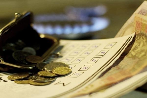 Більшість тернополян позбавили житлових субсидій