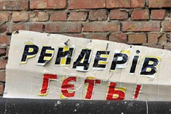 Мінюст скасував повійні договори оренди землі на Тернопільщині (Відео)