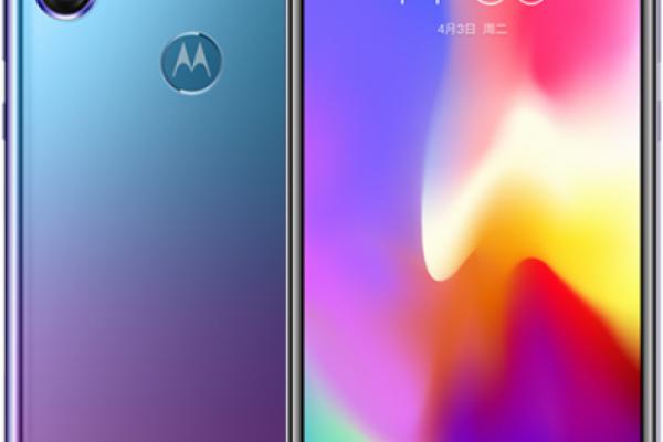 Motorola випустила дешеву копію iPhone X (фото)