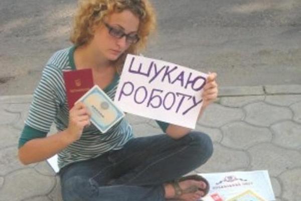 На Тернопільщині потрібні робочі руки, а не дипломовані безробітні