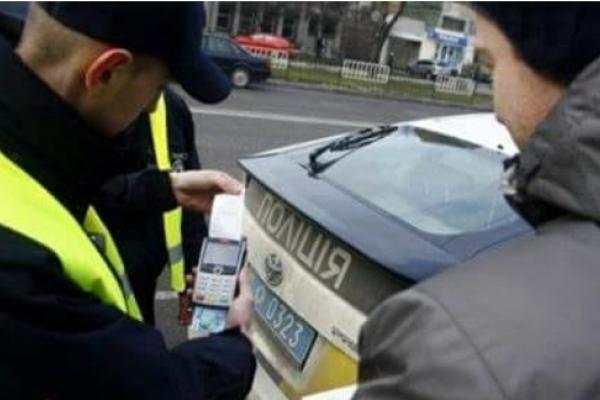 Нові суми штрафів для водіїв вражають