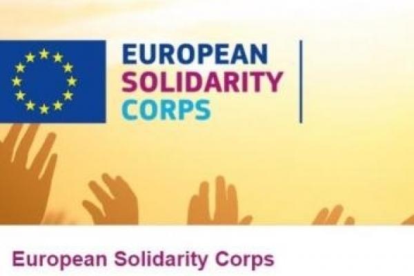 Цікавий конкурс в рамках ініціативи ЄС