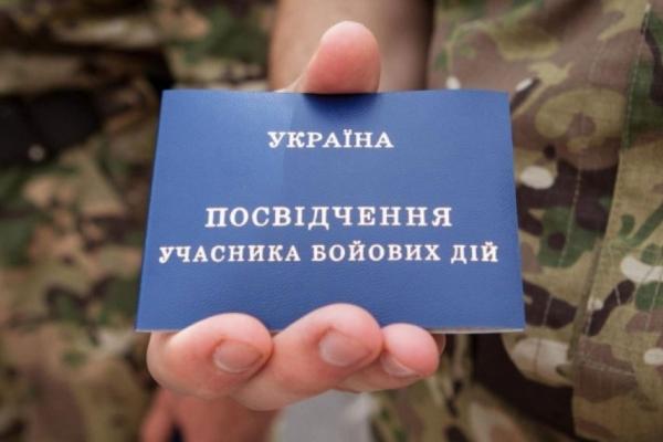 На Тернопільщині понад 200 демобілізованих бійців, які повернулися зі Сходу, шукають роботу