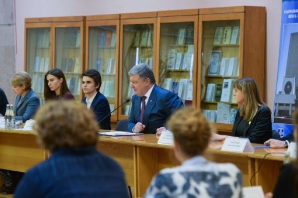 Порошенко заснував Фонд підтримки молодих науковців