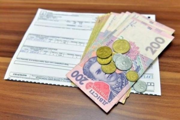 Якщо субсидію не встигли нарахувати: Як платити за комунальні послуги