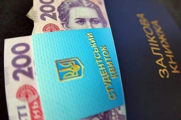 Студенти з Тернопільщини отримали іменні стипендії Верховної ради України
