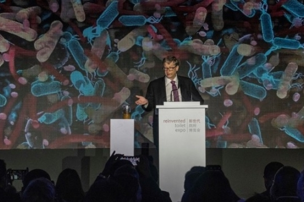 Білл Гейтс презентував туалет майбутнього, що працює без води