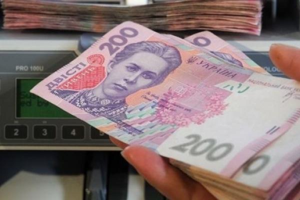 Експерт назвала умови зростання зарплати в Україні