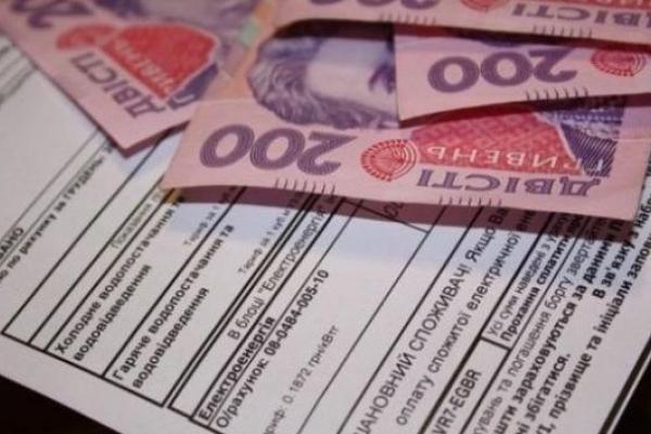 В Україні введуть новий тип субсидій для населення: Що відомо
