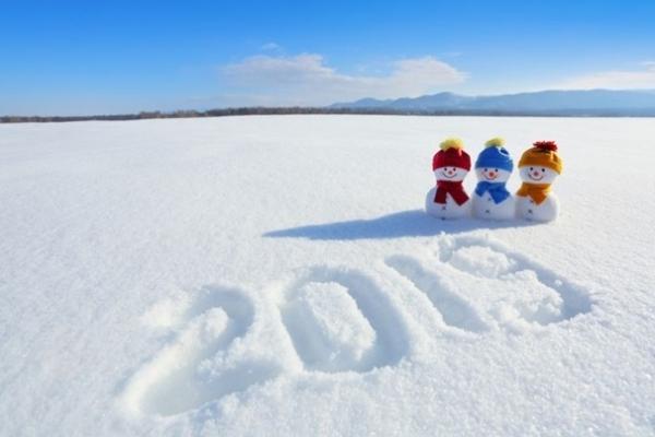 Свято наближається: Синоптики спрогнозували погоду на Новий рік 2019
