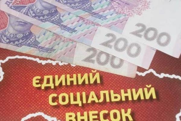 Війна із зарплатами «у конвертах» дає відчутні результати на Тернопільщині