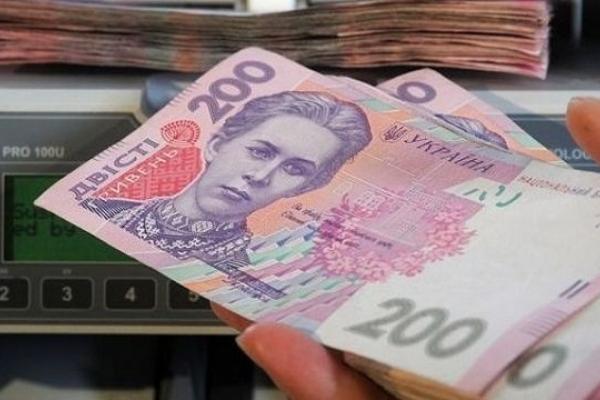 Гройсман спрогнозував показник середньої зарплати в Україні за підсумками 2019