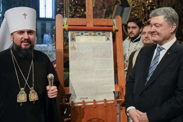 Світ визнав Томос для української церкви перемогою Порошенка і поразкою Кремля, – Голобуцький