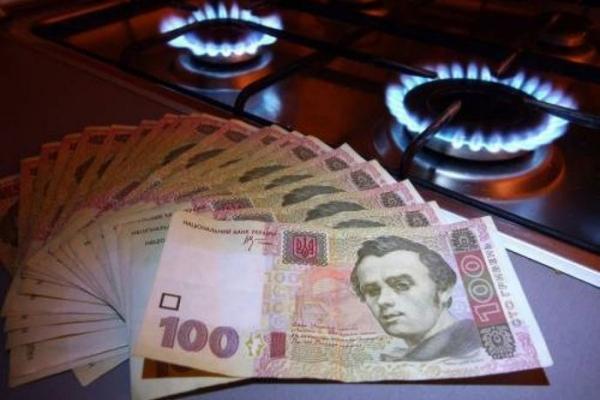Україна пообіцяла МВФ з травня підвищити ціни на газ