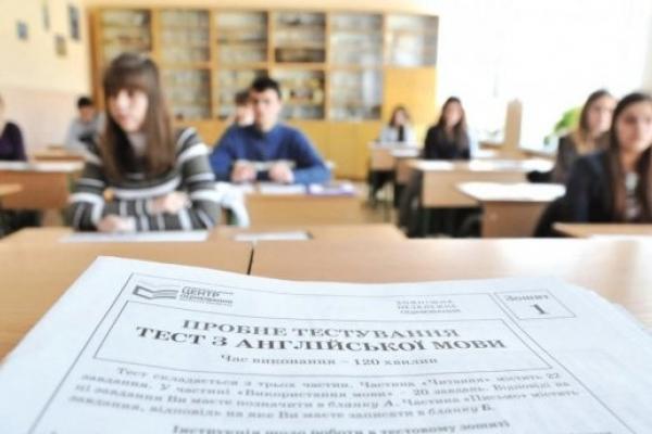 За 200 балів на ЗНО на Тернопільщині платять 5000 гривень