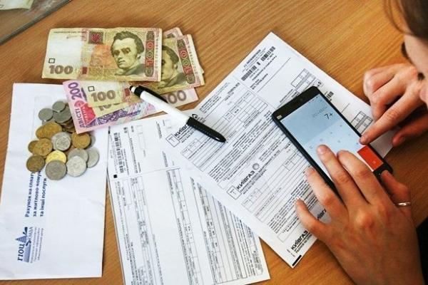 В Україні посилили умови призначення субсидій
