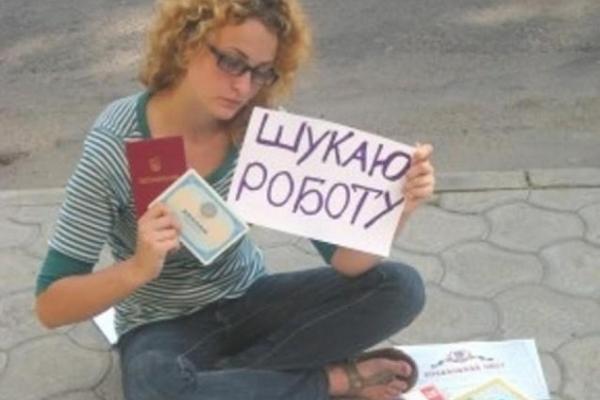 На Тернопільщині роботодавці пропонували рідкісні вакансії та високі зарплати