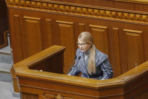 Юлія Тимошенко: Провокації Адміністрації президента досягли апогею