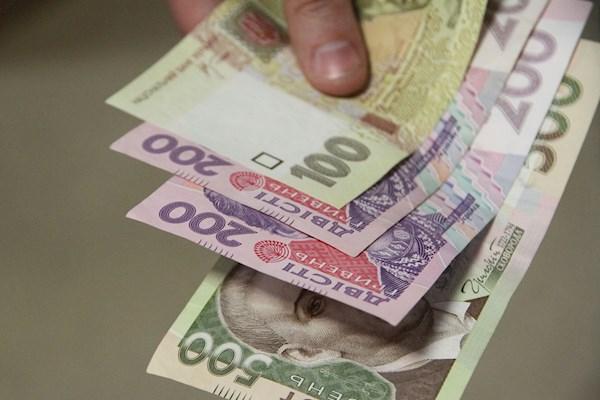Українцям обіцяють середню зарплату до 12 тисяч гривень