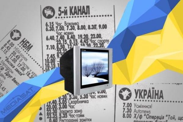 Кому належать найбільші ЗМІ в Україні