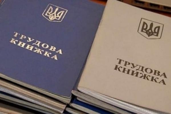 У Держстатистики розповіли, чому українці «сидять без роботи»