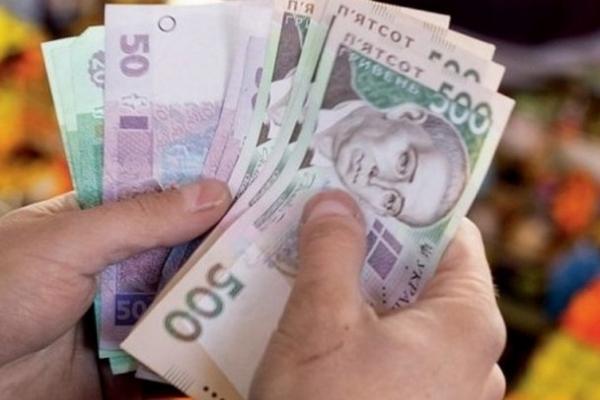 Українці отримають разові соцвиплати: кому пощастить