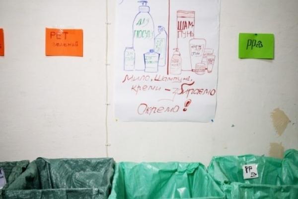 Український університет створив станцію глибокого сортування сміття