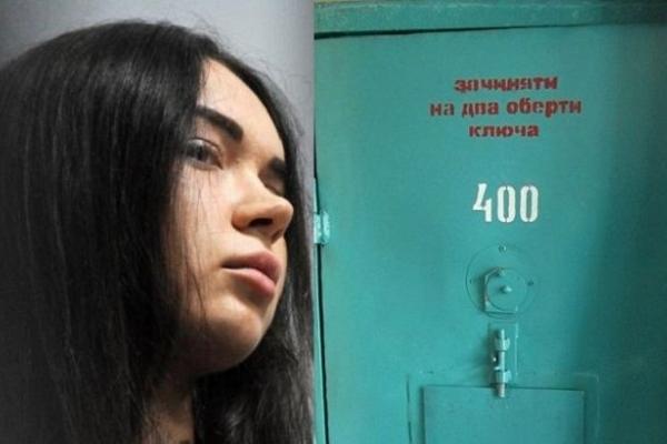 Вже не плаче і часто молиться: як Зайцева живе у в'язниці (Відео)