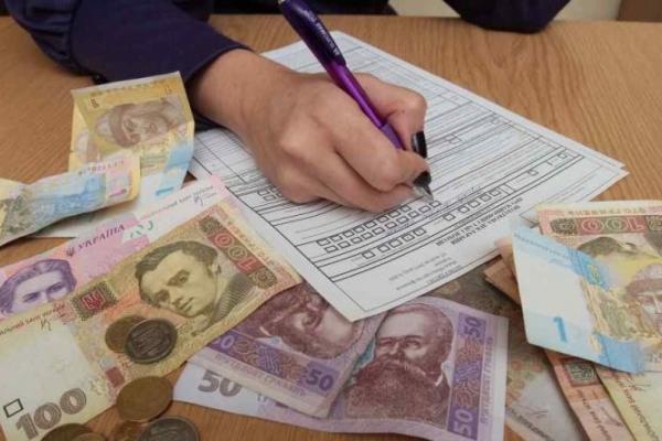 Українці заплатять за свої квартири і будинки податки! Платіжки прийдуть вже до липня